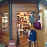 hawelka店舗